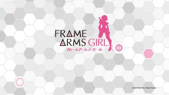 Frame Arms Girls #2