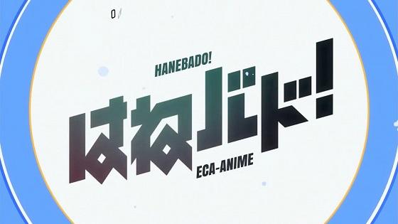 Hanebado! #2