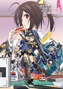 Frame Arms Girls