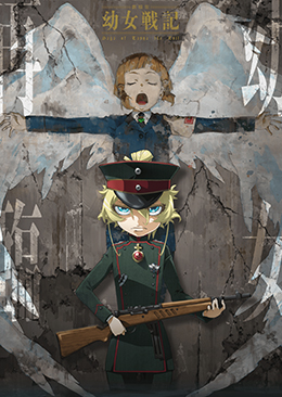 Youjo Senki The Movie